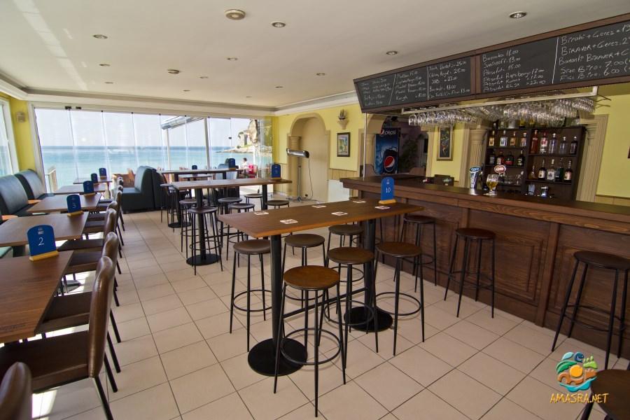 Çınar Pub